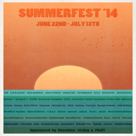 Summerfest '14 Poster (FINAL - June 21)